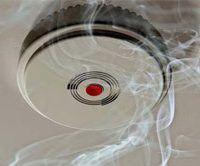 Автоматическая установка пожарной сигнализации (АУПС)